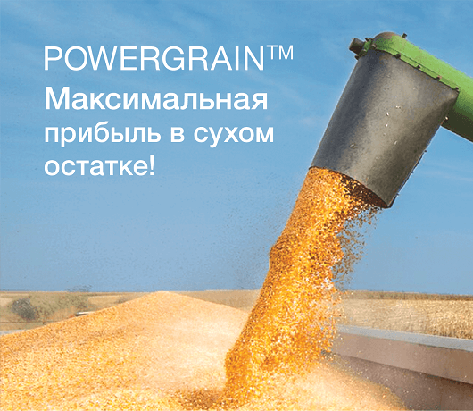 POWERGRAIN™